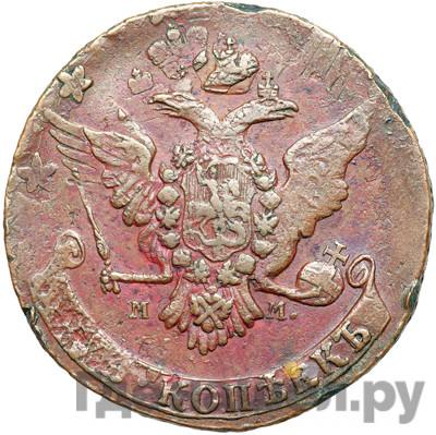 Реверс 5 копеек 1763 года ММ