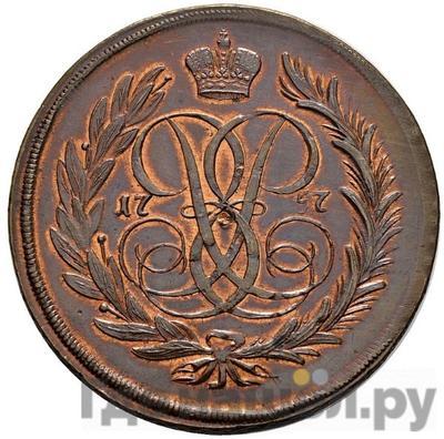 Аверс 5 копеек 1757 года