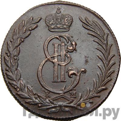 Аверс 5 копеек 1773 года КМ Сибирская монета
