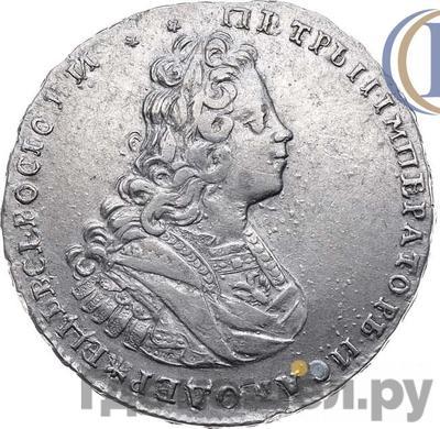 Аверс Полтина 1728 года  Московский тип