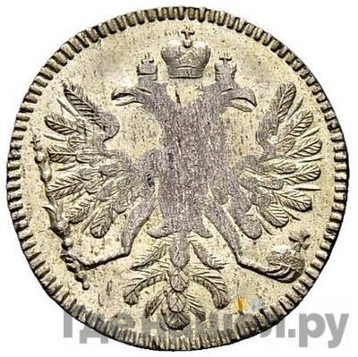 Реверс Алтынник 1713 года     Новодел