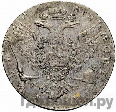 Реверс 1 рубль 1768 года СПБ TI ЕІ