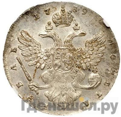 Реверс 1 рубль 1739 года  Московский тип