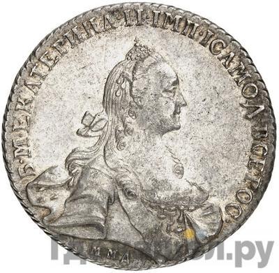 Аверс 1 рубль 1768 года ММД EI