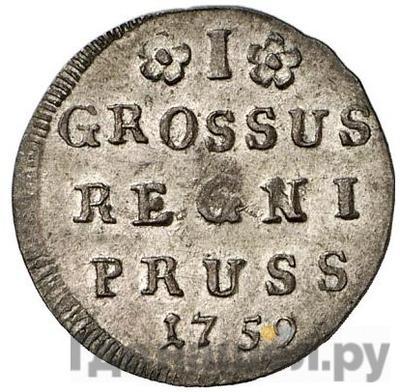 Аверс 1 грош 1759 года Для Пруссии