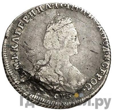 Аверс 20 копеек 1778 года СПБ