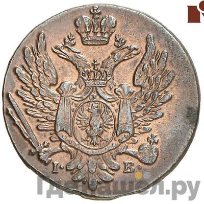 Реверс 1 грош 1818 года IВ Для Польши