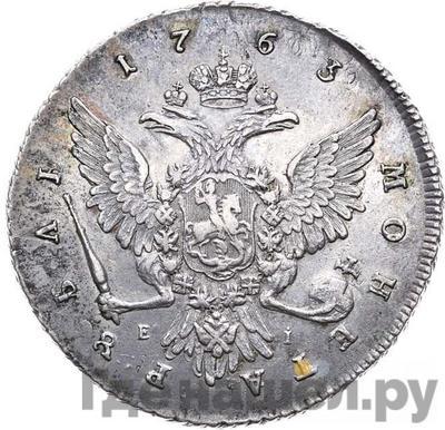 Реверс 1 рубль 1763 года ММД TI EI