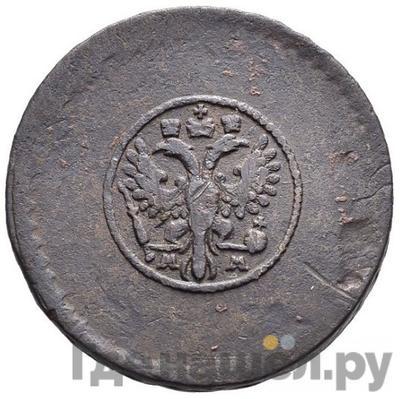 Реверс 5 копеек 1730 года ММ