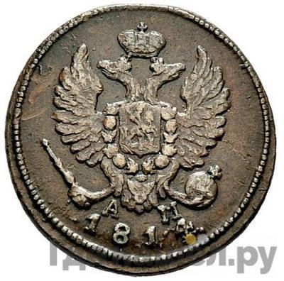 Аверс Деньга 1814 года КМ АМ