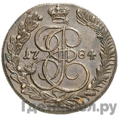 Аверс 5 копеек 1784 года КМ