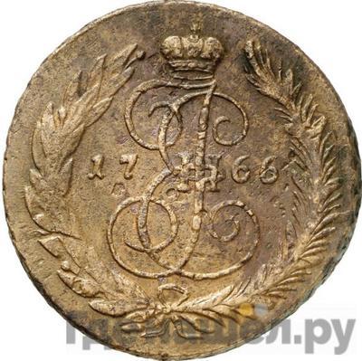 Аверс 5 копеек 1766 года СПМ