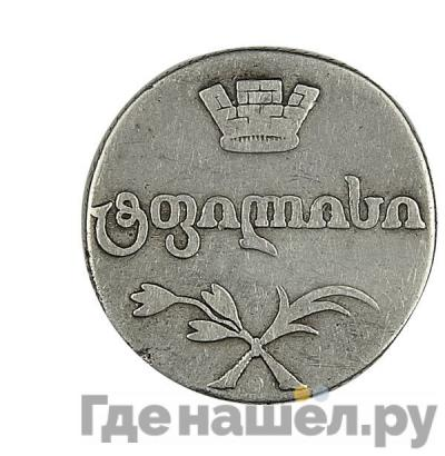 Аверс Двойной абаз 1812 года АТ Для Грузии