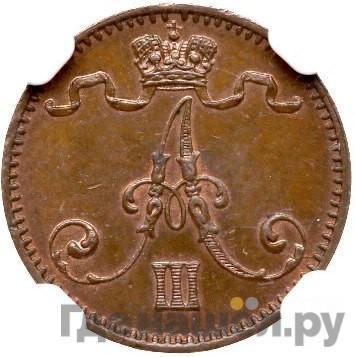 Реверс 1 пенни 1881 года Для Финляндии