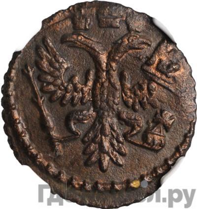 Реверс Полушка 1731 года
