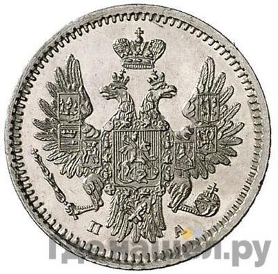 Реверс 5 копеек 1850 года СПБ ПА