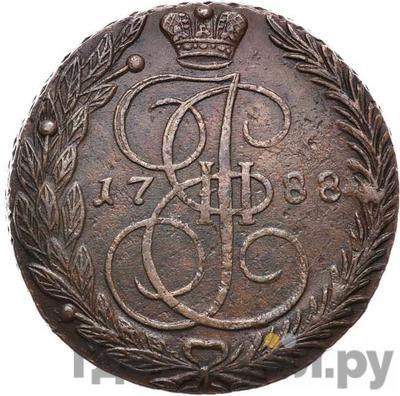 Аверс 5 копеек 1788 года ЕМ