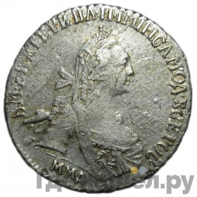 Аверс 15 копеек 1768 года ММД