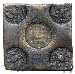 Аверс Гривна 1726 года  Медная плата Без ЦЕНА