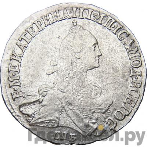 Аверс 20 копеек 1770 года СПБ