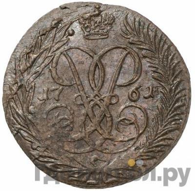 Аверс 2 копейки 1761 года  Номинал под св. Георгием