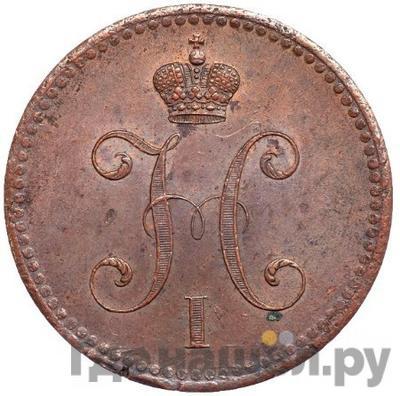 Реверс 3 копейки 1840 года СПМ