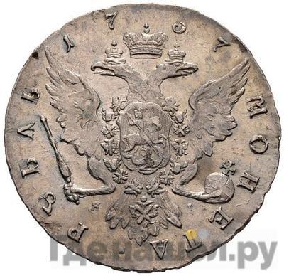 Реверс 1 рубль 1757 года СПБ ЯI Портрет работы Иванова