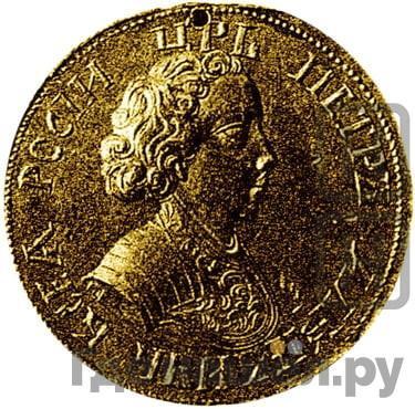 Аверс Жалованный червонец 1702 года