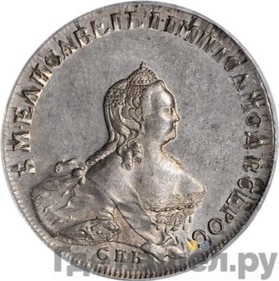 Аверс 1 рубль 1754 года СПБ IM Портрет работы Скотта