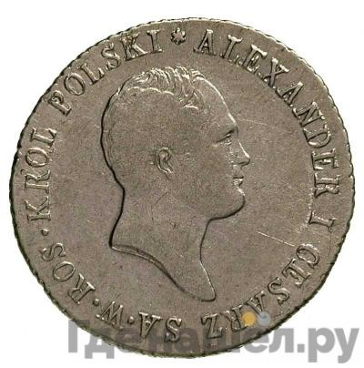 Аверс 1 злотый 1819 года IВ Для Польши