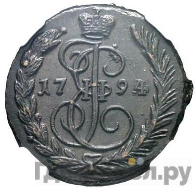 Аверс 1 копейка 1794 года ЕМ