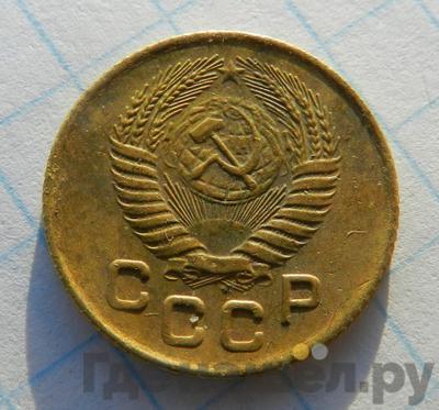 1 копейка 1957 года   шт. 1 коп 1956: 16 витков ленты в гербе