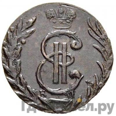 Аверс Полушка 1779 года КМ Сибирская монета
