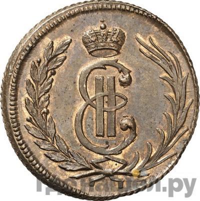 Аверс 1 копейка 1764 года  Сибирская монета   Новодел