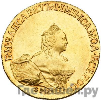 Аверс 10 рублей 1757 года СПБ Портрет работы Скотта