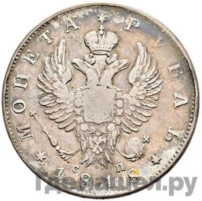 1 рубль 1818 года СПБ СП  Орел 1819, хвост орла длиннее