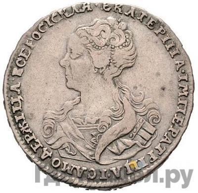 Аверс Полтина 1726 года  Московский тип, портрет влево САМОДЕРЖІЦА Хвост орла широкий