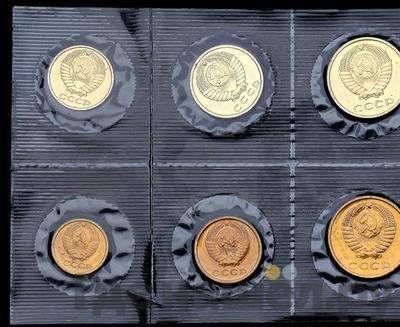Аверс Годовой набор 1971 года ЛМД Госбанка СССР