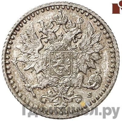 25 пенни 1865 года S Для Финляндии