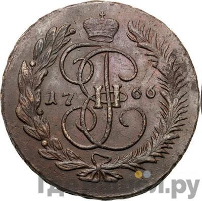 Аверс 5 копеек 1766 года ММ