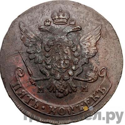 Реверс 5 копеек 1766 года ММ