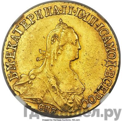 Аверс 5 рублей 1775 года СПБ