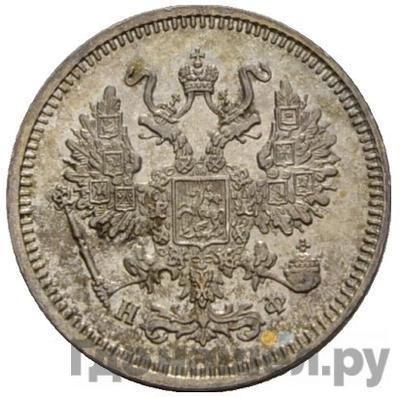 Реверс 10 копеек 1865 года СПБ НФ