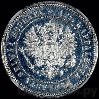 2 марки 1872 года S Для Финляндии