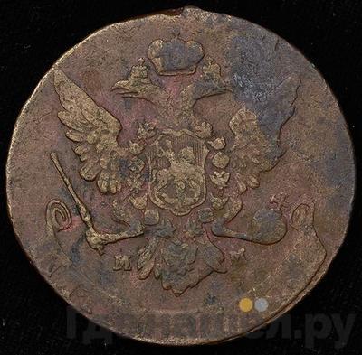 Реверс 5 копеек 1759 года ММ
