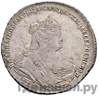Аверс 1 рубль 1738 года СПБ Петербургский тип