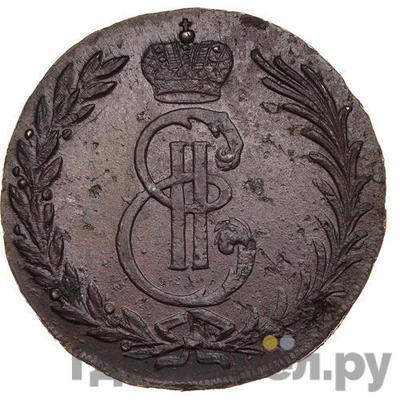 Аверс 5 копеек 1767 года  Сибирская монета Без обозначения монетного двора