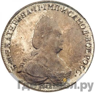 Аверс 1 рубль 1795 года СПБ АК