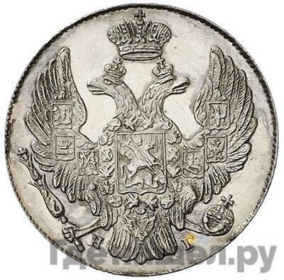Реверс 10 копеек 1835 года СПБ НГ
