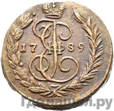 Аверс 1 копейка 1789 года ЕМ